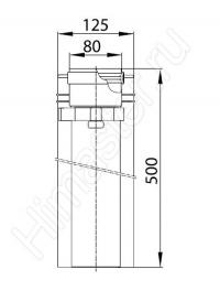 труба vaillant 80/125, коаксиальная, фасадный участок длина 0.5 м. материал легированная сталь. 0020042753  Vaillant