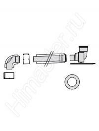 базовый комплект труб vaillant 60/100 pp для подключения к дымоходу dn 80 в шахте 303920  Vaillant