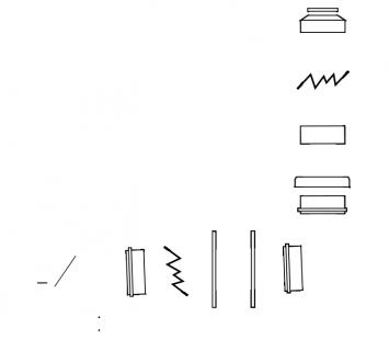 Базовый комплект Vaillant  для прокладки дымоотводящих труб по фасаду