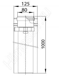 удлинительный участок трубы по фасаду длиной 1.0 м  vaillant 80/125 мм рр 0020042754  Vaillant
