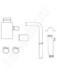 комплект vaillant для отвода конденсата 303805  Vaillant