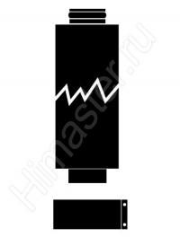 Удлинительная труба Vaillant 80/125 Длиной 0,5 м