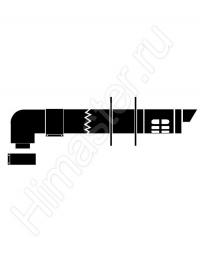 Комплект для горизонтального прохода Vaillant 80/125 через стену или крышу