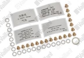 Комплект переналадки на пропан-бутан для turboTEC 5 поколения