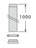 Удлинитель дымохода для вертикального прохода через крышу Vaillant 60/100 РР