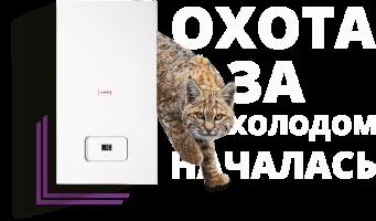 Protherm Рысь К 18/25 MKV